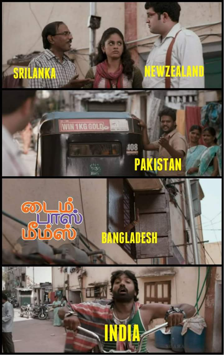 ICC T20 World Cup Cricket Funny Tamil Memes Pictures For