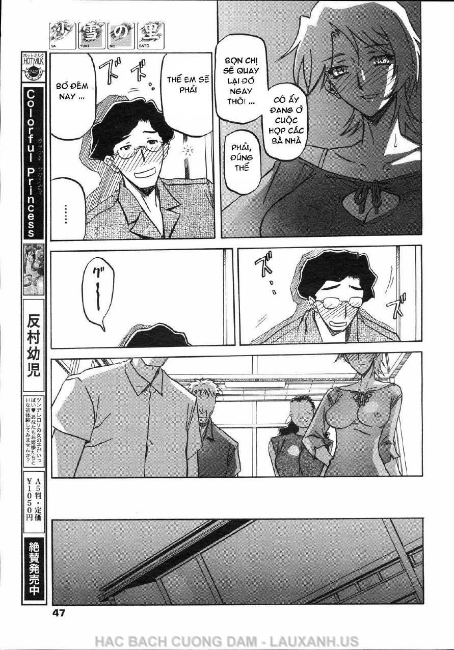 Hình ảnh hentailxers.blogspot.com0069 trong bài viết Manga H Sayuki no Sato