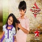 Ek Veer Ki Ardaas - Veera Full Episode 395 18th April 2014 Star Plus