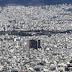 Απόβαση Κινέζων στην Αθήνα -Αγοράζουν από 2-3 σπίτια ο καθένας