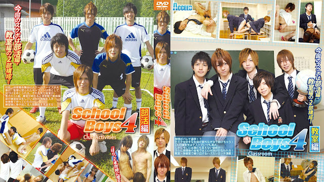 Acceed – School Boys4~Club Activities (部活編)