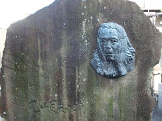 丸山定夫の碑