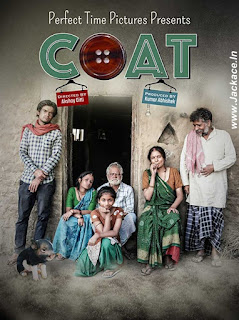 Coat First Look Poster 2