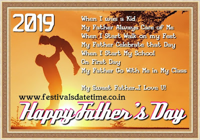 2019 Father's Day Date 16 June 2019