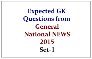 Expected GK Questions from General National NEWS 2015 Set-1