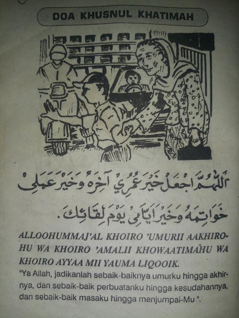 Doa Khusnul Khatimah