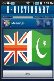 Free Download English To Urdu Dictionary For Android