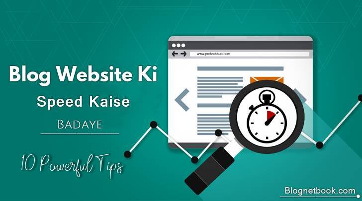 Blog website speed kaise badaye (10 powerful tips)