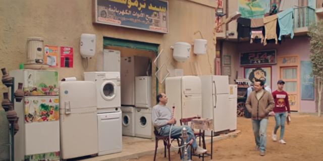 مسلسل أرض النفاق - بطولة محمد هنيدي - رمضان 2018