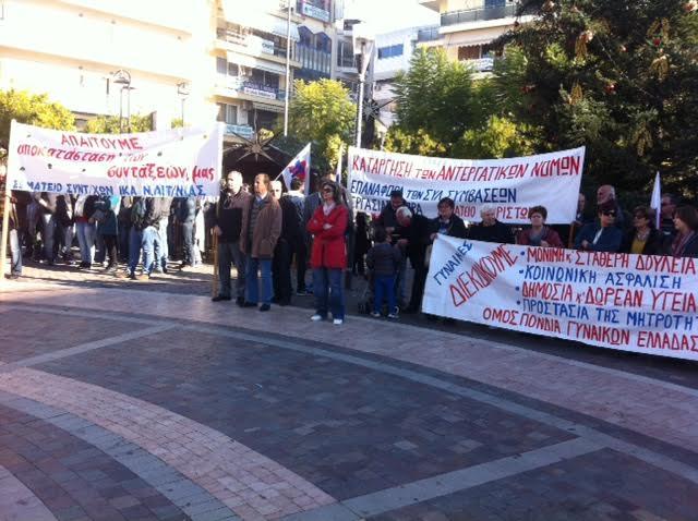 Αποτέλεσμα εικόνας για agriniolike απεργία