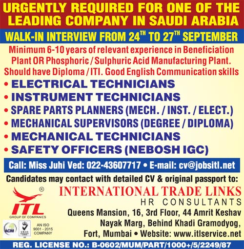 ITL HR Consultants, Mumbai Interviews, Instrument Technician, Mechanical Technician, Electrical Technician, Planner, Mechanical Supervisor, Safety Officers, Saudi Arabia Jobs,