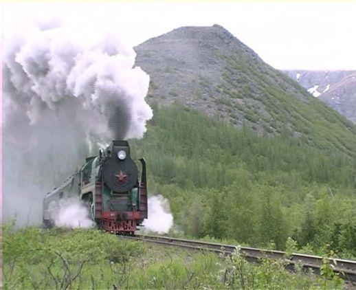 Mensagens E Imagens Positivas: A Vida é Uma Viagem De Trem
