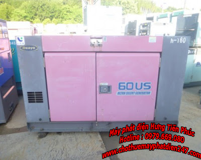 Máy phát điện Denyo 50kva
