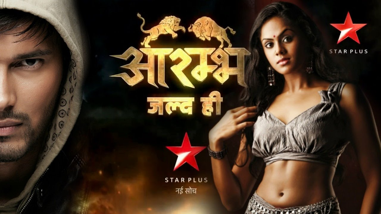 List Of Star Plus Upcoming Reality Shows Amp Serials In 2017