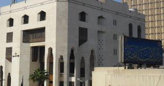 دار الإفتاء تعلن غدا أول أيام عيد الفطر المبارك في مصر والدول العربية ماعدا سلطنة عمان وايران