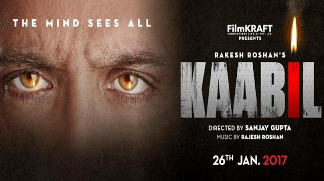 Kaabil Movie Poster Image