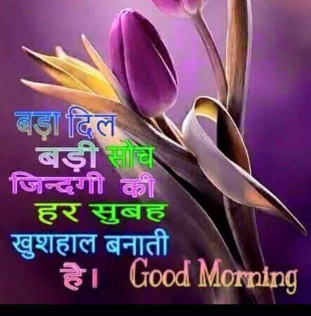Good Morning Sunday Whatsapp : Images for whatsapp good morning happy sunday friends