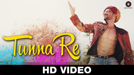 Tunna Re Kishan Kumar New Indian Songs 2016 Prem Chamriya Latest Music Video Krishna Choudary