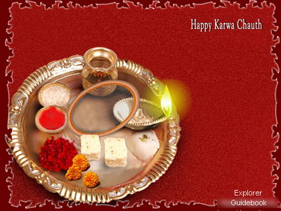 Karwa Karva Chauth ritual married women fast for husband