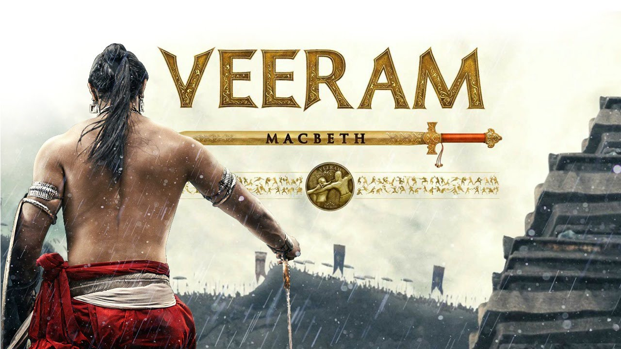 Veeram Movie Screenshot