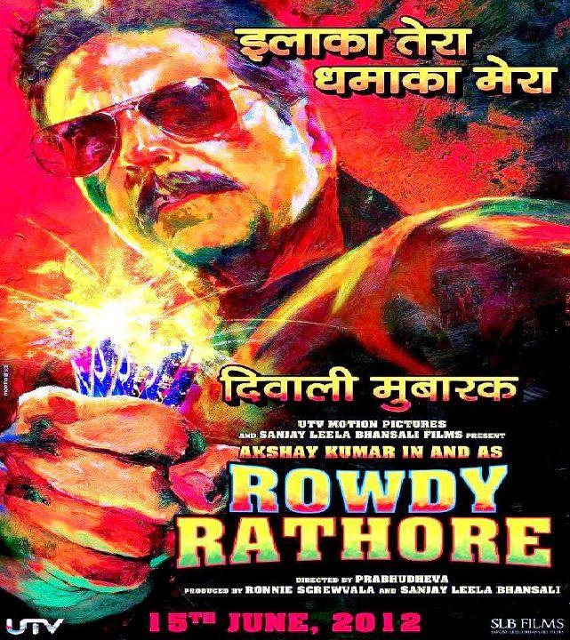 Rowdy rathore hindi movie akshay kumar - Jobs in ramoji film