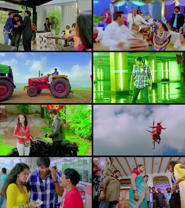 Mard Ki Zaban 2015 Hindi Dubbed 480p HDRip
