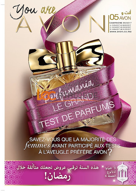 flyer avon avril mai 2017