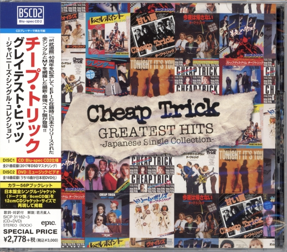 CHEAP TRICK - Greatest Hits ~ Japanese Single Collection ~ [Blu-spec CD2] (2018) full