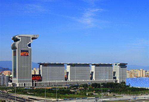 Hotel Pangu de 7 estrellas