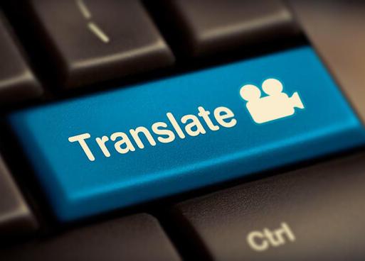موقع تحميل ترجمات الافلام بلغات متعددة منها العربية