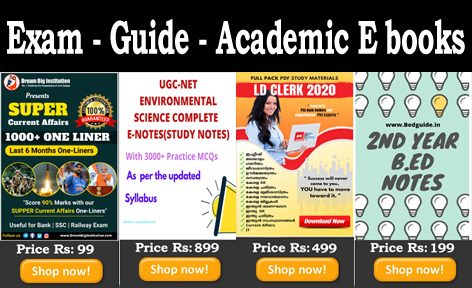 Exam Guides E Books