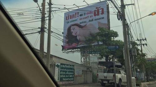Iklan Papan Reklame Paling Kontroversi