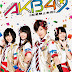 [SHOW] AKB49 ~Renai Kinshi Jourei~ [1080p]