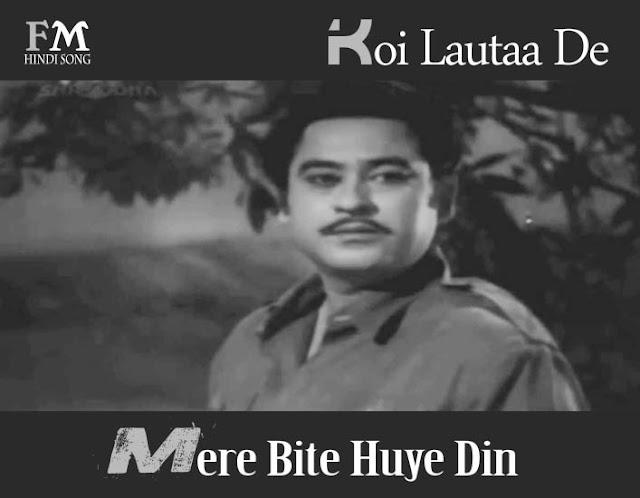 Koi-Lautaa-De-Mere-Bite-Huye-Din-Door-Gagan-Ki-ChhaonMein-(1964)