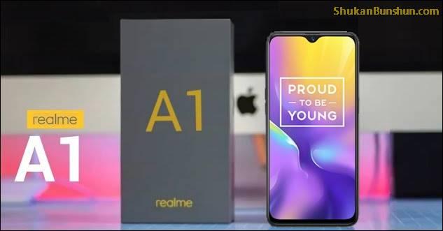 Realme A1 Pindahkan Aplikasi ke MicroSD Card
