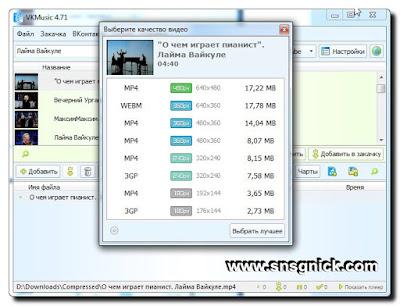 VKMusic 4.75 - Окно выбора качества видео