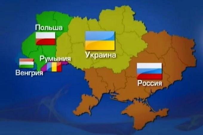Три фрагмента украинского распада