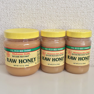 Srarwest Botanicals ローズヒップパウダー オーガニック 1オンス(453.6g),Artisana オーガニック 生ココナッツバター 14oz(397g),California Gold Nutrition オーガニック ヴァージン ココナッツオイル スーパーフード コールドプレス 未精製 16オンス(473ml),Y.S. Eco Bee Farms 未加工ハチミツ14.0oz(396g),Now Foods フレッシュ グリーン ブラック ウォールナッツ ワームウッド コンプレックス 2fl oz(60ml),NutriBiotic GES濃縮液 グレープフルーツシード エキス 2オンス(59ml),Pure Indian Foods  発酵ギー 牧草飼育&オーガニック 425g,完全無欠コーヒー,グラスフェッド,ギー,MCTオイル,バターコーヒー,ダイエット,iHerb,アイハーブ,Grass-Fed & Organic グラスフェッド&オーガニック,レコーディングダイエット