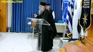 """ΒΙΝΤΕΟ - Αρχιμανδρίτης Παύλος Ντούρος για την Μακεδονία: """"Χρειάζεται καρδιά!'"""