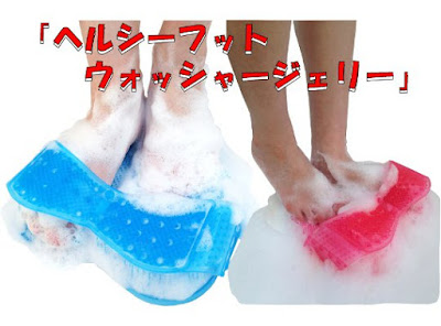 Foot Washer Shower Shoes