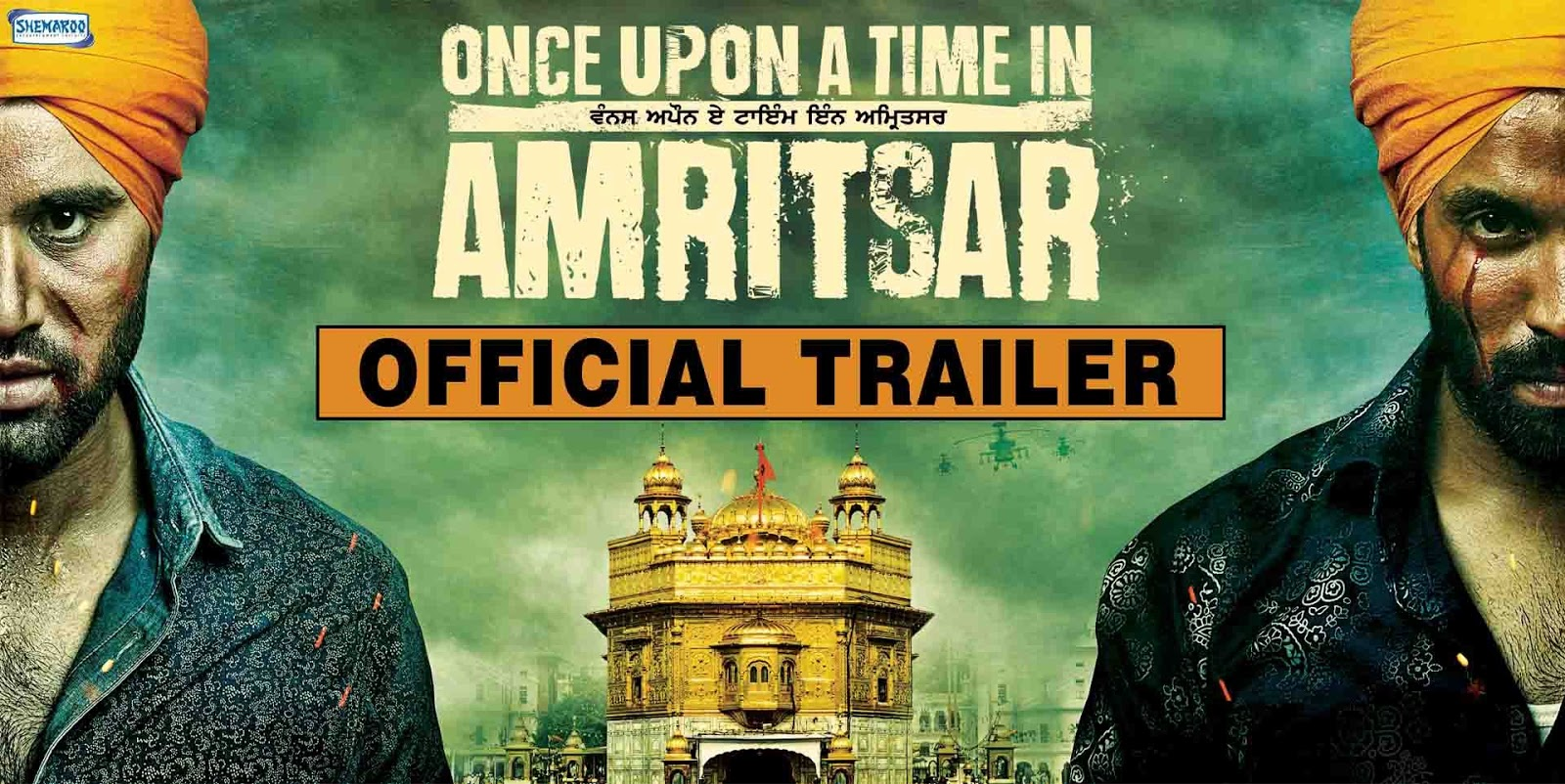 Complete cast and crew of Once Upon a Time in Amritsar  (2016) bollywood hindi movie wiki, poster, Trailer, music list - Dilpreet Dhillon and  Gurjind Mann, Movie release date 10 June 2016