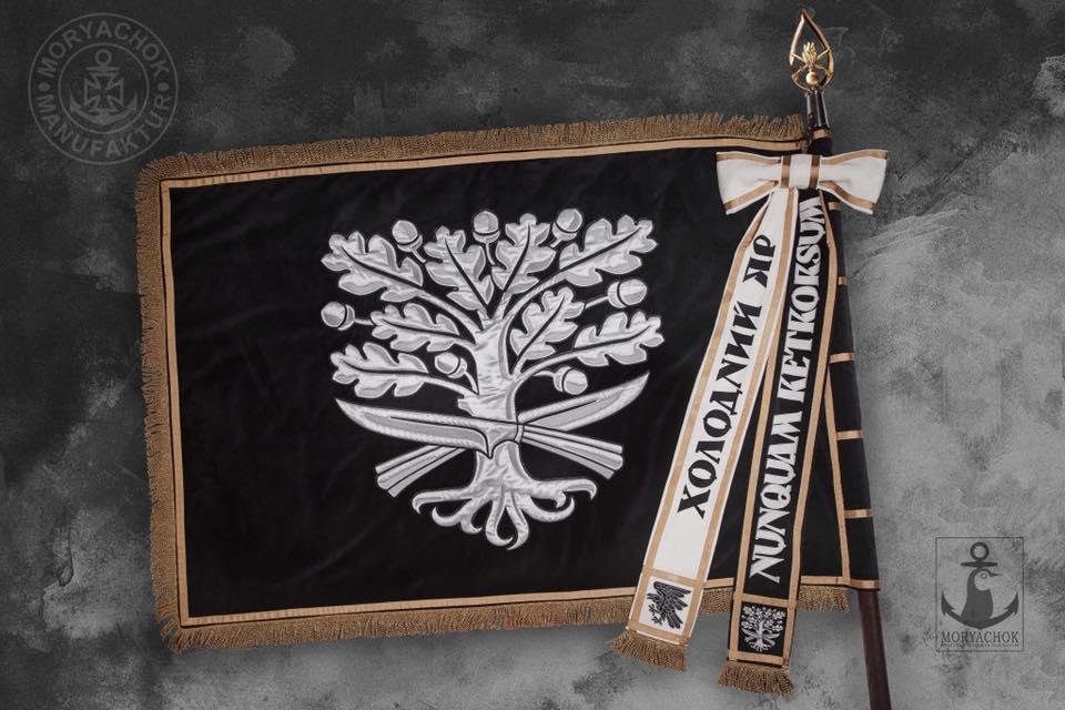 Почесний прапор 93 окремої механізованої бригади Холодний ЯР