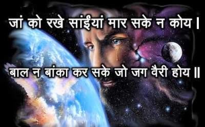 short hindi moral story