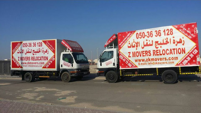 https://specialmovers.blogspot.ae/