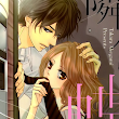 Shojo Lovers!: Butterfly Neighbor!