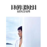 Andy Lau (Liu De Hua 刘德华) - Cheng Nuo (承諾)