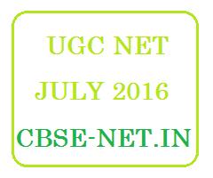 image : CBSE UGC NET July 2016 @ CBSE-NET.IN