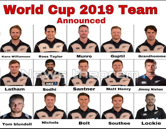World Cup 2019, New Zealand has announced its 15-member team.