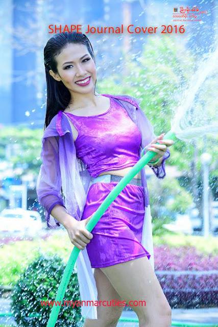 Eaint Myat Chal