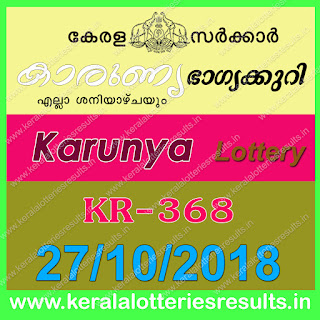 "keralalotteriesresults.in, ""kerala lottery result 27 10 2018 karunya kr 368"", 27th October 2018 result karunya kr.368 today, kerala lottery result 27.10.2018, kerala lottery result 27-10-2018, karunya lottery kr 368 results 27-10-2018, karunya lottery kr 368, live karunya lottery kr-368, karunya lottery, kerala lottery today result karunya, karunya lottery (kr-368) 27/10/2018, kr368, 27.10.2018, kr 368, 27.10.2018, karunya lottery kr368, karunya lottery 27.10.2018, kerala lottery 27.10.2018, kerala lottery result 27-10-2018, kerala lottery result 27-10-2018, kerala lottery result karunya, karunya lottery result today, karunya lottery kr368, 27-10-2018-kr-368-karunya-lottery-result-today-kerala-lottery-results, keralagovernment, result, gov.in, picture, image, images, pics, pictures kerala lottery, kl result, yesterday lottery results, lotteries results, keralalotteries, kerala lottery, keralalotteryresult, kerala lottery result, kerala lottery result live, kerala lottery today, kerala lottery result today, kerala lottery results today, today kerala lottery result, karunya lottery results, kerala lottery result today karunya, karunya lottery result, kerala lottery result karunya today, kerala lottery karunya today result, karunya kerala lottery result, today karunya lottery result, karunya lottery today result, karunya lottery results today, today kerala lottery result karunya, kerala lottery results today karunya, karunya lottery today, today lottery result karunya, karunya lottery result today, kerala lottery result live, kerala lottery bumper result, kerala lottery result yesterday, kerala lottery result today, kerala online lottery results, kerala lottery draw, kerala lottery results, kerala state lottery today, kerala lottare, kerala lottery result, lottery today, kerala lottery today draw result"